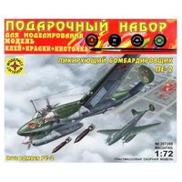 Сборная модель Моделист Пикирующий бомбардировщик Пе-2 (ПН207288) 1:72