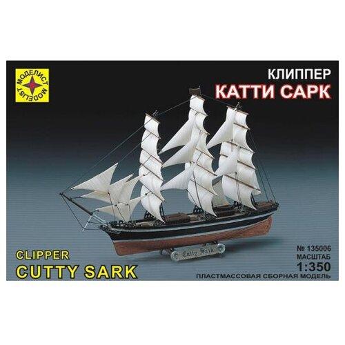 Сборная модель Моделист Клипер Катти Сарк (135006) 1:350