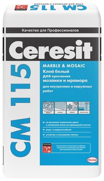 Клей для плитки и камня Ceresit СМ 115 5 кг