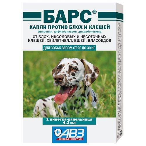 Барс (АВЗ) капли от блох и клещей инсектоакарицидные для собак и щенков от 20 до 30 кг капли для кошек авз барс форте инсектоакарицидные от внеш паразитов 3 пипетки