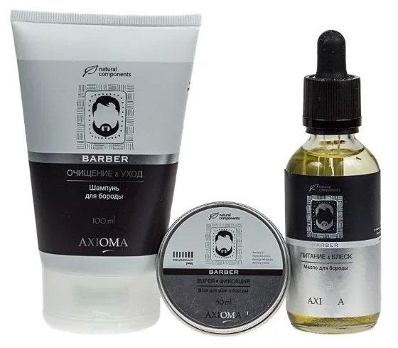 Axioma Набор для бороды и усов Очищение и уход, тубус прозрачный (Barber) АХ8044 1 шт.