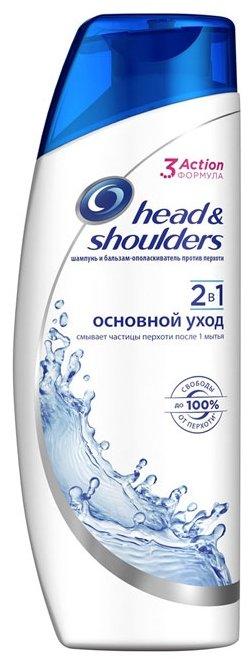 Head & Shoulders шампунь и бальзам-ополаскиватель против перхоти 2в1 Основной уход 200 мл