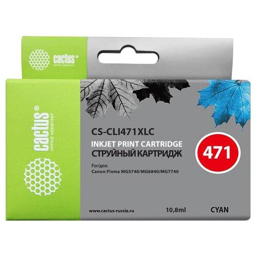 Фото - Картридж cactus CS-CLI471XLC, совместимый картридж cactus cs lc565xly совместимый