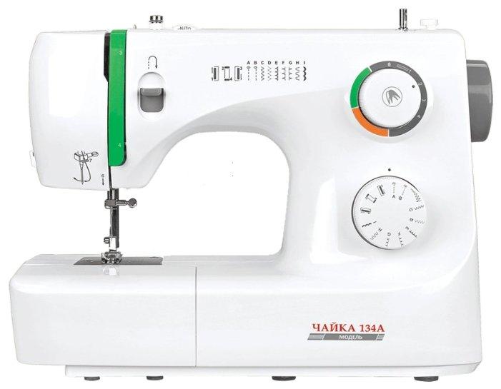 Chayka 134A
