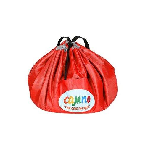 Купить Сумка Сампо Рюкзак 100 см красный, Хранение игрушек