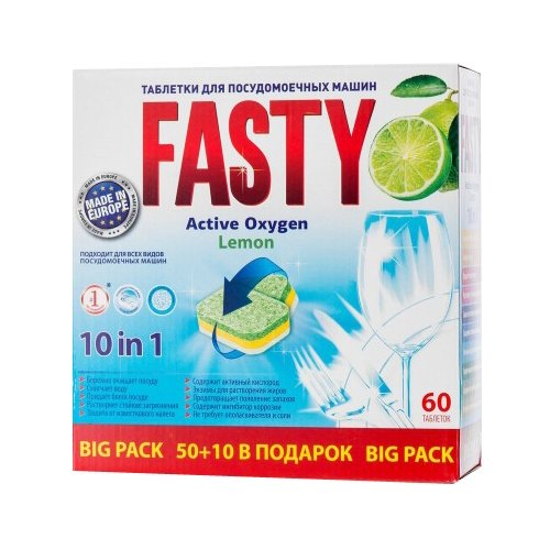 Fasty Active Oxygen таблетки (лимон) для посудомоечной машины 60 шт.