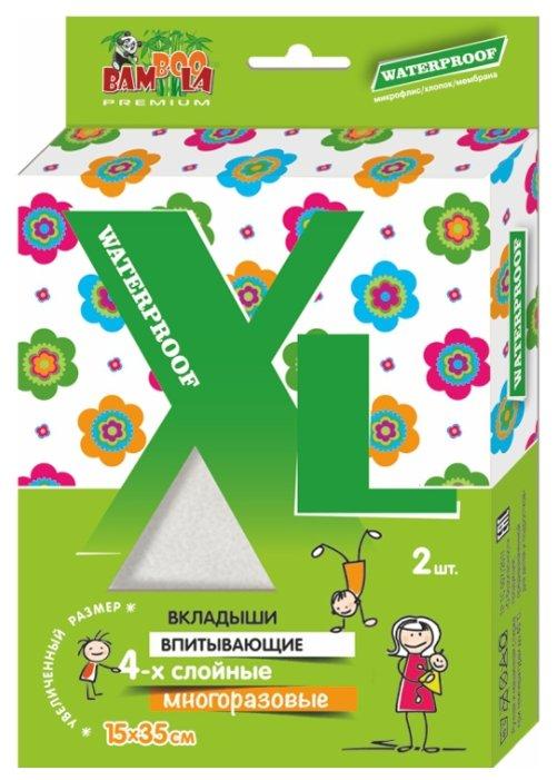 Bamboola вкладыши XL Waterproof 2 шт.