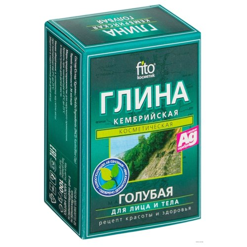 Fito косметик глина голубая Кембрийская, 100 г, 2 шт.
