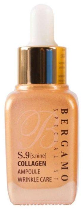Bergamo Specialist S Nine Collagen Ampoule Сыворотка