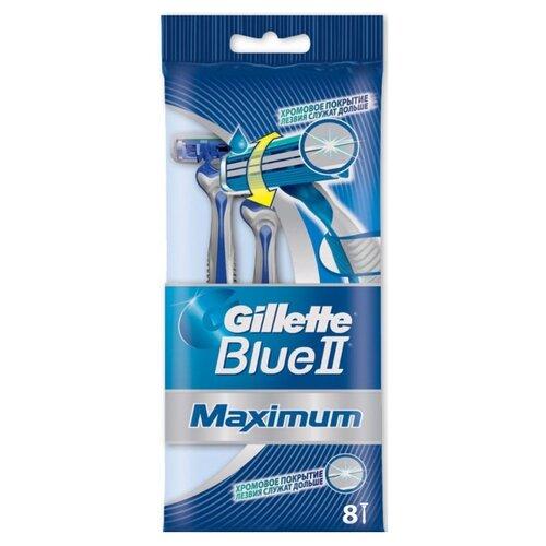 Бритвенный станок Gillette Blue II Maximum, 8 шт.