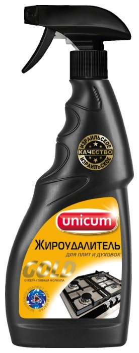 Жироудалитель для плит и духовок Gold Unicum