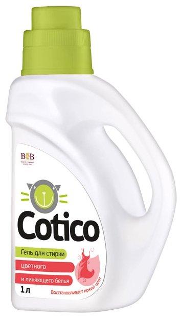 Гель Cotico для цветного и линяющего белья