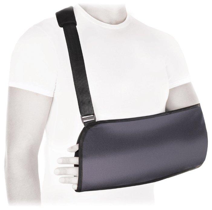 Бандаж на плечевой сустав и руку Экотен ФПС-04 черный размер XXS