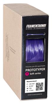СБС пруток Filamentarno! 1.75 мм фиолетовый прозрачный