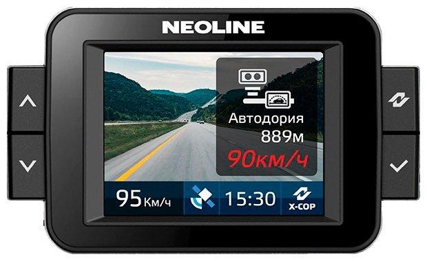 Neoline Neoline X-COP 9000C