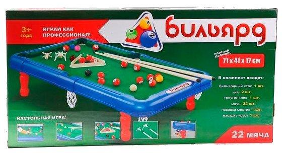 Play Smart Бильярд (2261)