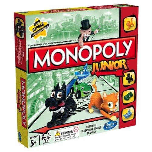 Купить Настольная игра Hasbro Игры Monopoly Моя первая Монополия, Настольные игры