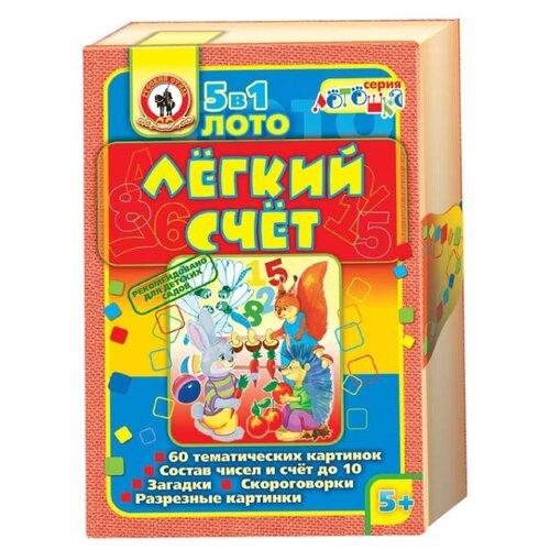 Настольная игра Русский стиль Легкий счет блюдо для запекания luminarc diwali service 22 см