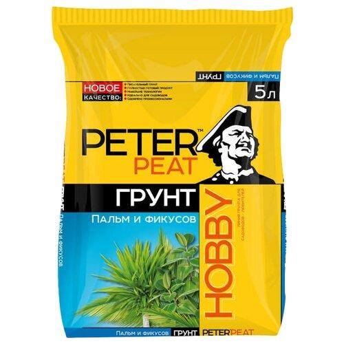 Грунт PETER PEAT Линия Hobby Пальмы и фикусы 10 л. цена 2017