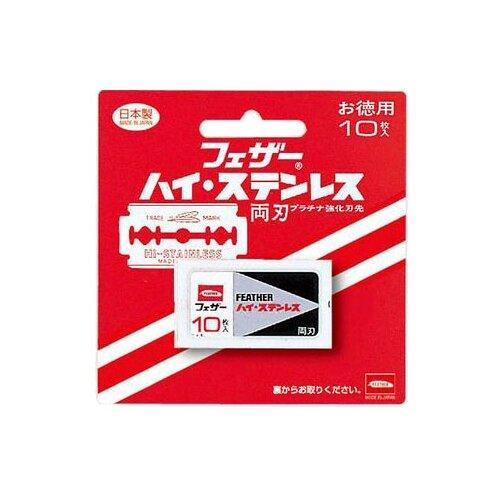 Лезвия для Т-образного станка Feather hi-stainless popular, 10 шт.