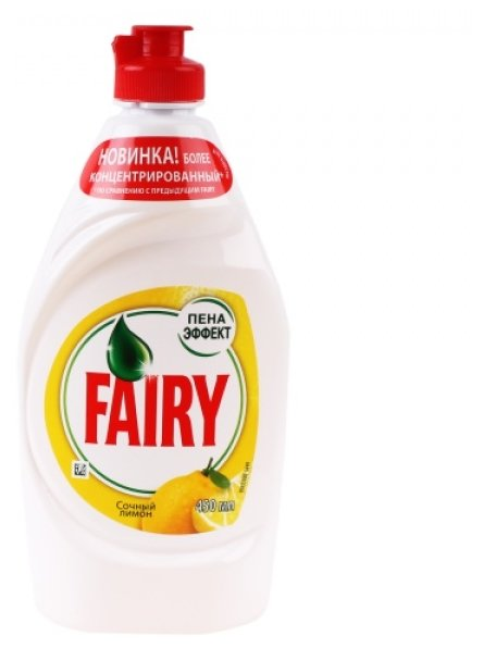 Fairy Средство для мытья посуды Сочный лимон