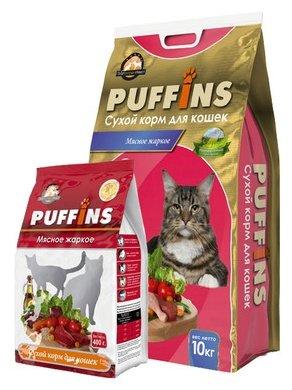 Puffins (10 кг) Сухой корм для кошек Мясное жаркое