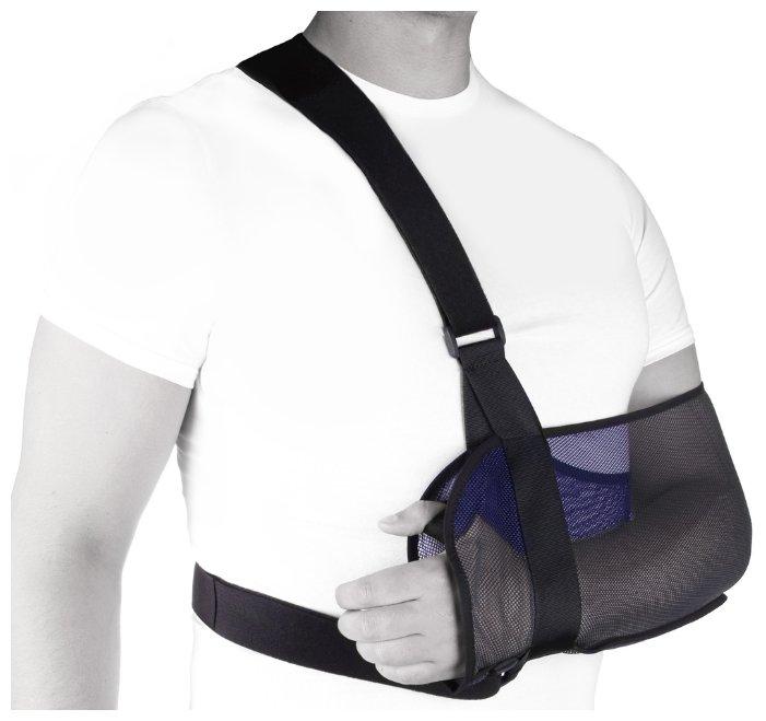 Ортез на плечевой сустав и руку, арт.si-311 купить в екатеринбурге миозит мышц тазобедренного сустава
