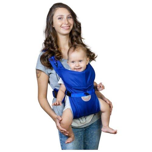 Рюкзак-переноска Чудо-Чадо BabyActive Simple синий чудо чадо рюкзак кенгуру babyactive choice неон цвет синий