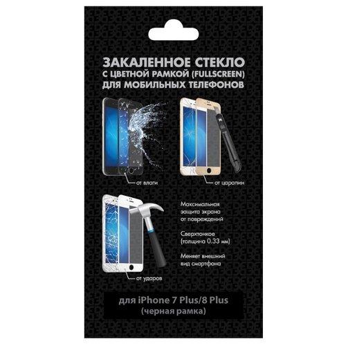 Защитное стекло DF iColor-16 для Apple iPhone 7 Plus/8 Plus черный