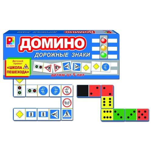 Настольная игра Радуга Домино Дорожные знаки С-800