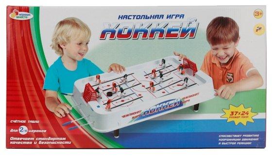 Играем вместе Хоккей (0701 / A553-H30006-R)