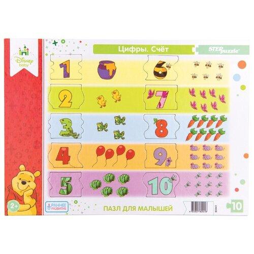 Рамка-вкладыш Step puzzle Disney Baby Цифры Счёт (80441), 10 дет., Пазлы  - купить со скидкой