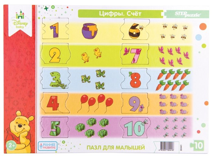 Рамка-вкладыш Step puzzle Disney Baby Цифры Счёт (80441), 10 дет.