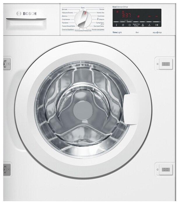 Стиральная машина Bosch WIW 28540