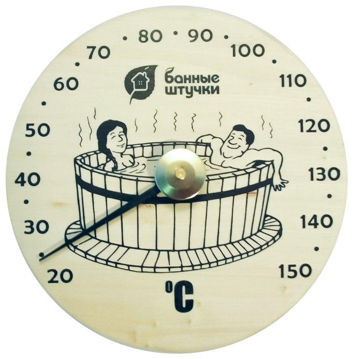 Термометр Банные штучки 18005