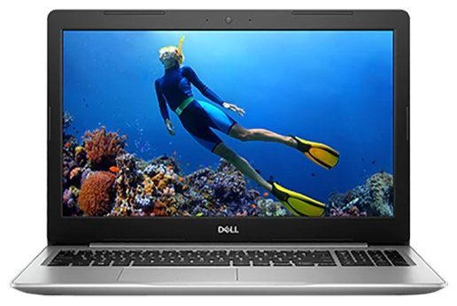 DELL INSPIRON 5570 (Intel Core i3 6006U 2000 MHz/15.6
