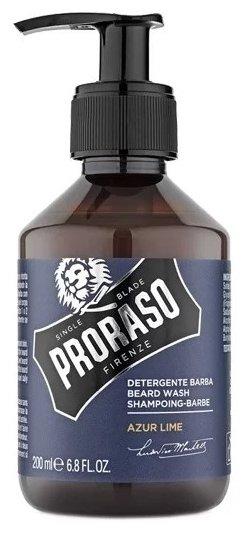 Купить Proraso Шампунь для бороды Azur Lime по низкой цене с доставкой из Яндекс.Маркета (бывший Беру)