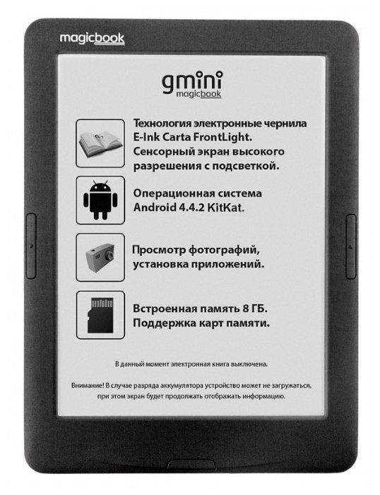 Gmini Электронная книга Gmini MagicBook A62LHD