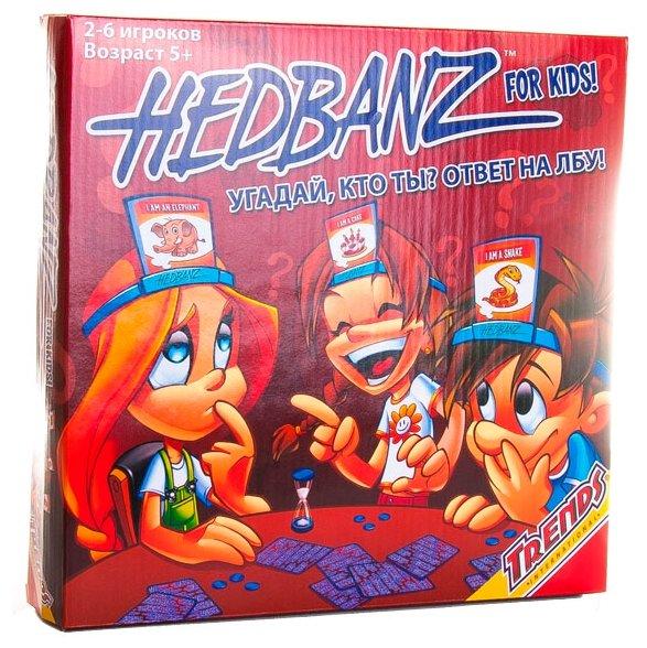 Настольная игра Spin Master Hedbanz Угадай, кто ты?