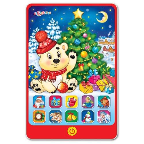 Купить Планшет Азбукварик Новогодний праздник красный/белый, Детские компьютеры