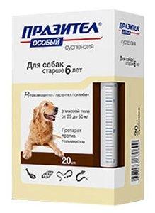 Антигельминтик для собак НПП скифф Празител Особый суспензия для собак старше 6 лет от 25 до 50кг 20мл