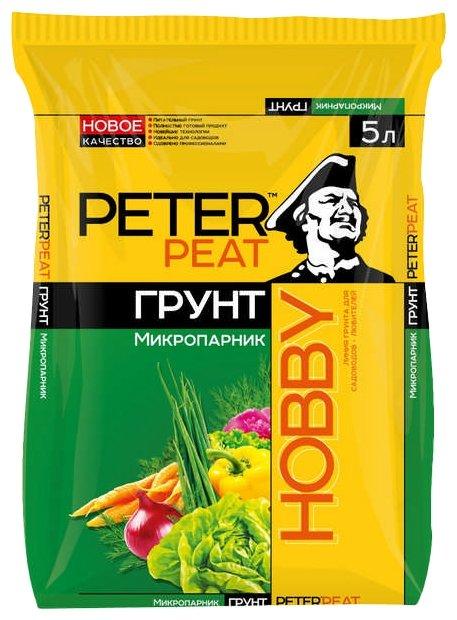 Грунт PETER PEAT Линия Hobby Микропарник