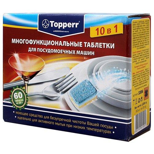 Topperr 10 в 1 таблетки для посудомоечной машины 60 шт.Для посудомоечных машин<br>