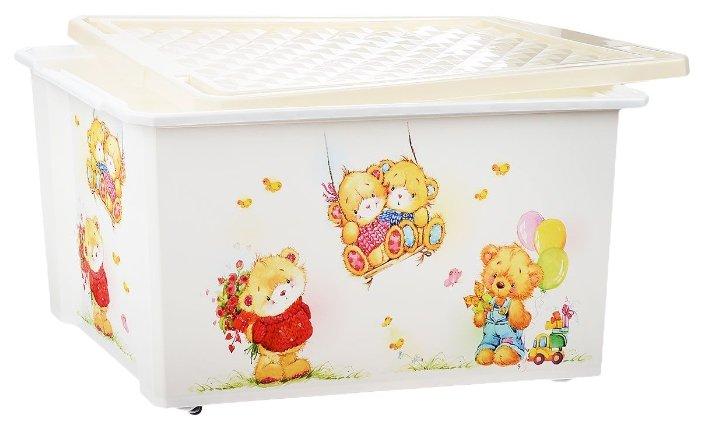 Ящик для игрушек Пластик Репаблик X-BOX Bears 57л. слоновая кость 1025IR
