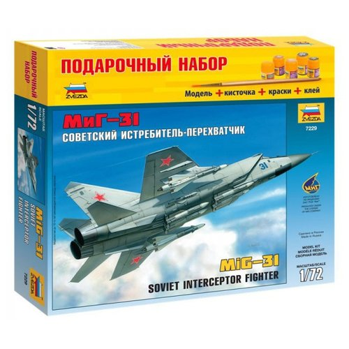 Сборная модель ZVEZDA Советский истребитель-перехватчик МиГ-31 (7229PN) 1:72Сборные модели<br>