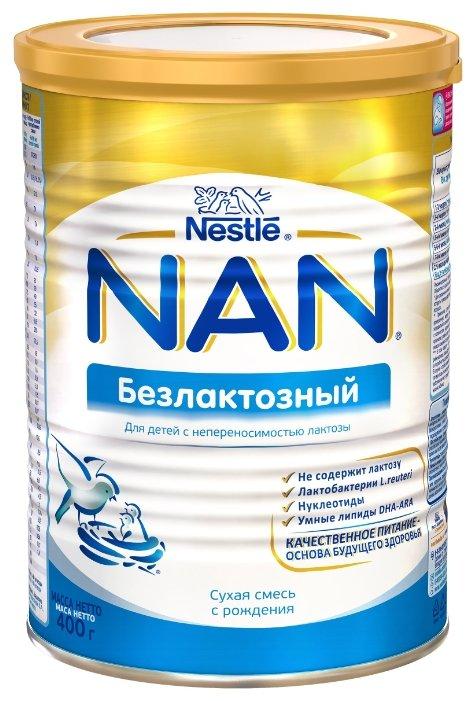 Смесь NAN (Nestle) Безлактозный (с рождения) 400 г