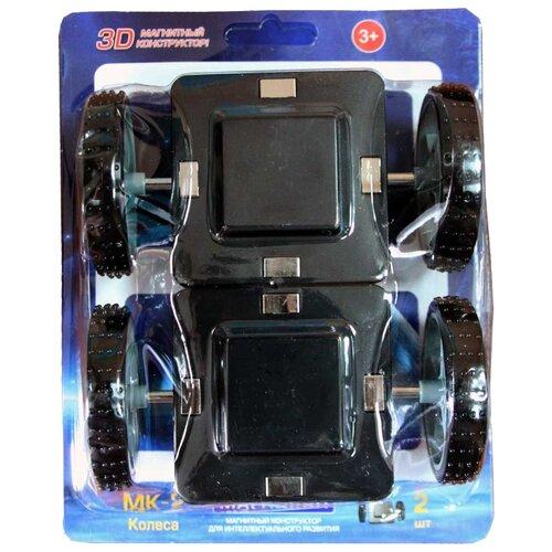 Купить Магнитный конструктор Магникон Набор элементов МК-2-К2 Колеса, Конструкторы
