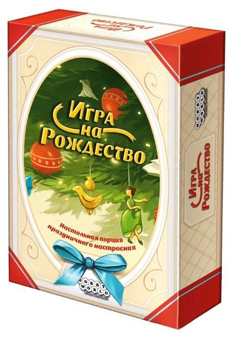 Настольная игра HOBBY WORLD Игра на Рождество
