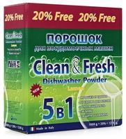 Clean & Fresh 5 в 1 порошок для посудомоечной машины 1.2 кг