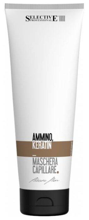 Selective Professional Artistic Flair Ammino Keratin Восстанавливающая маска для сильно поврежденных волос